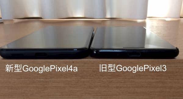 googlepixwl4aの厚さ
